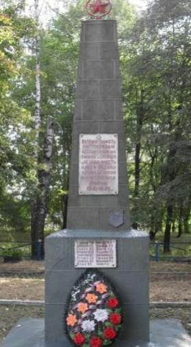 д. Чикили Глусского р-на. Памятник, установленный на братской могиле, в которой похоронено 27 партизан, в т.ч. 17 неизвестных, погибших в годы войны.