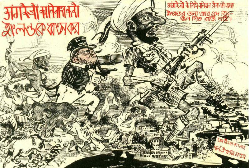 Англо-американские дьяволы - враги твоей страны. Они угнетают весь мир. Прогоните их прочь и освободите вашу страну. Индийская национальная армия уже выступила в поход.