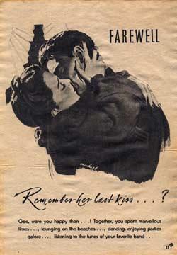 Помните ее последний поцелуй!