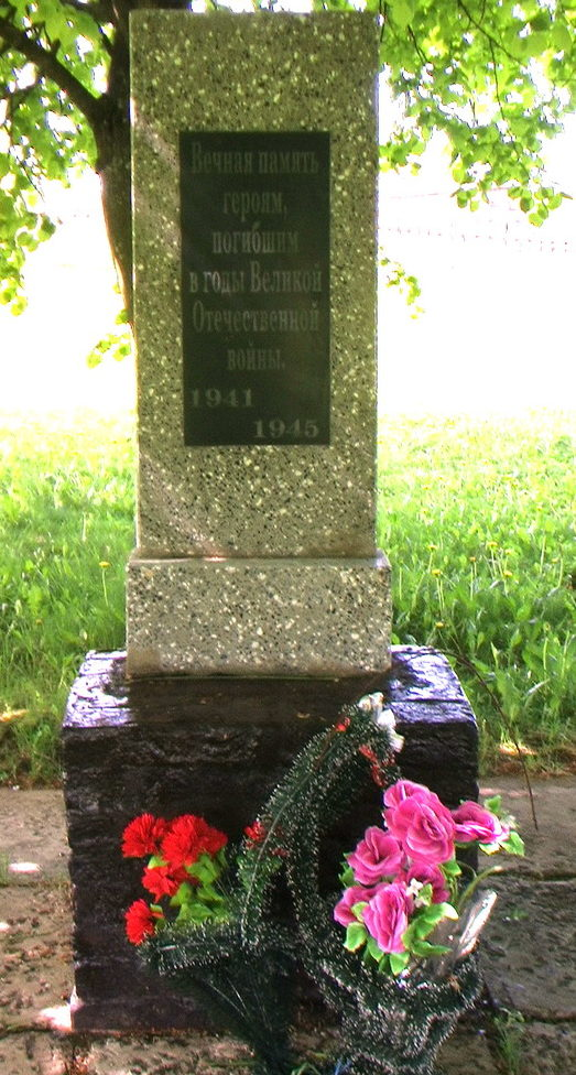 г. Чериков. Памятник установлен на братской могиле, в которой похоронено 3 советских воинов, погибших в 1942 году.