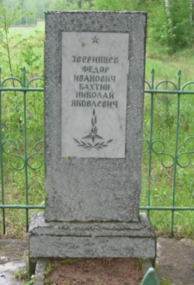 д. Горбовичи Чаусского р-на. Братская могила у железнодорожной станции.