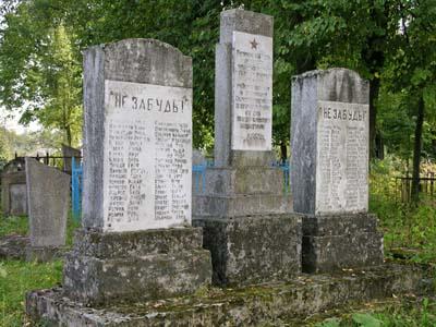 г. Чериков. Памятный знак на еврейском кладбище с именами погибших.
