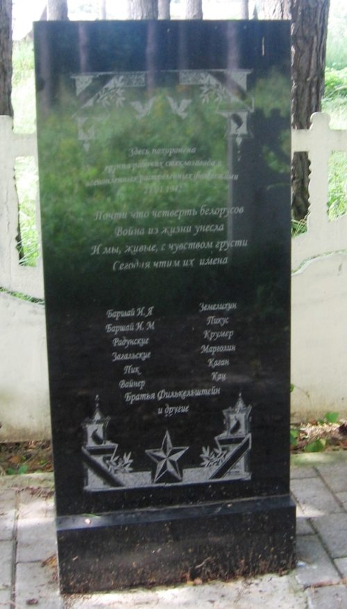 п. Елизово Осиповичского р-на. Памятник на кладбище был установлен в 1967 году на братской могиле, в которой похоронено 16 советских воинов, в т.ч. 2 неизвестных, погибших в 1942 году.