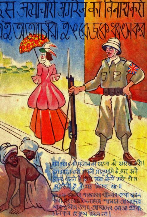 Листовка напоминает индусам, что в своей стране им запретили ходить по тротуарам!