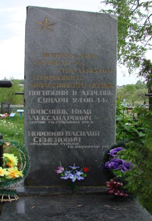 д. Сухари Могилевского р-на. Братская могила на сельском кладбище, в которой похоронено 2 воина.