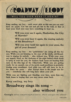 Бродвейская Мелодия - Вы когда-нибудь услышите это снова?