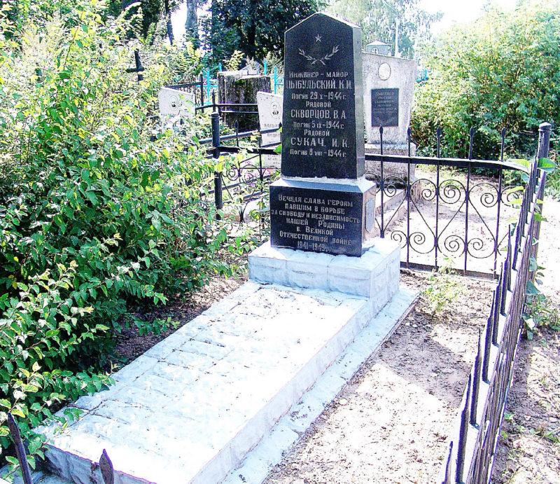 г. Горки. Братская могила на кладбище, в которой похоронено 3 советских воина.