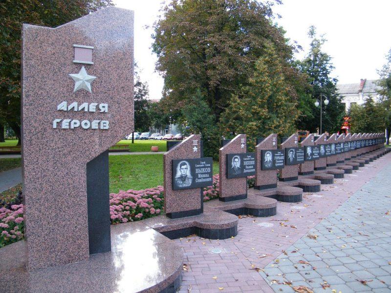 г. Бобруйск. Аллея Героев на пл. Победы.