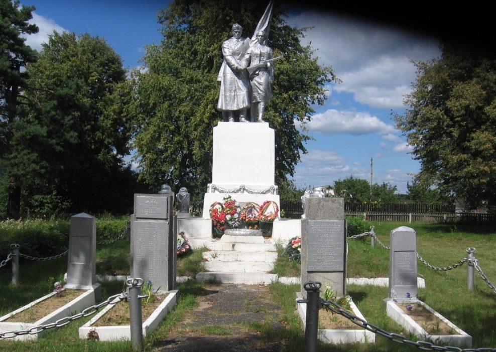 д. Замошье Осиповичского р-на. Памятник на кладбище был установлен в 1994 году на братской могиле, в которой похоронено 31 советский воин, в т.ч. один неизвестный, погибшие в годы войны.