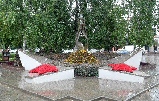 г. Бобруйск. Памятный знак в честь погибших бобруйчан.