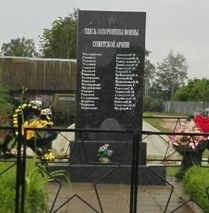 д. Тараново Могилевского р-на. Братская могила на окраине, в которой похоронено 44 воинов, в т.ч. 23 неизвестных.