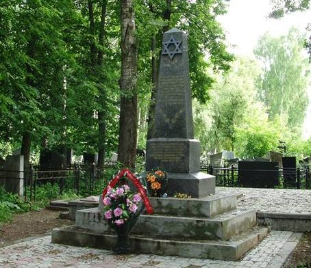 г. Могилев. Памятник на Машековском еврейском кладбище. Обелиск установлен в память о погибших евреях Могилевского гетто. Оно существовало с августа 1941 года до осени 1943 года. Массовые убийства евреев начались уже в октябре 1941 года, а к моменту ликвидации гетто было уничтожено более 12 тысяч человек.