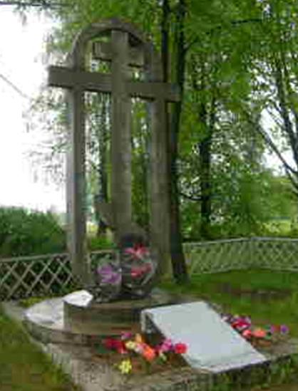 д. Старые Чемоданы Шкловского р-на. Памятник установлен в 1956 году на месте захоронение 400 жертв нацизма.