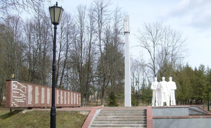 г. Горки. Памятник погибшим в годы войны.