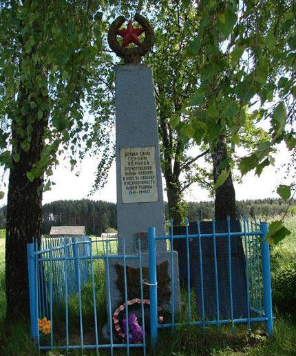 д. Заложье Чаусского р-на. Братская могила, в которой похоронено 199 воинов, погибших в годы войны.