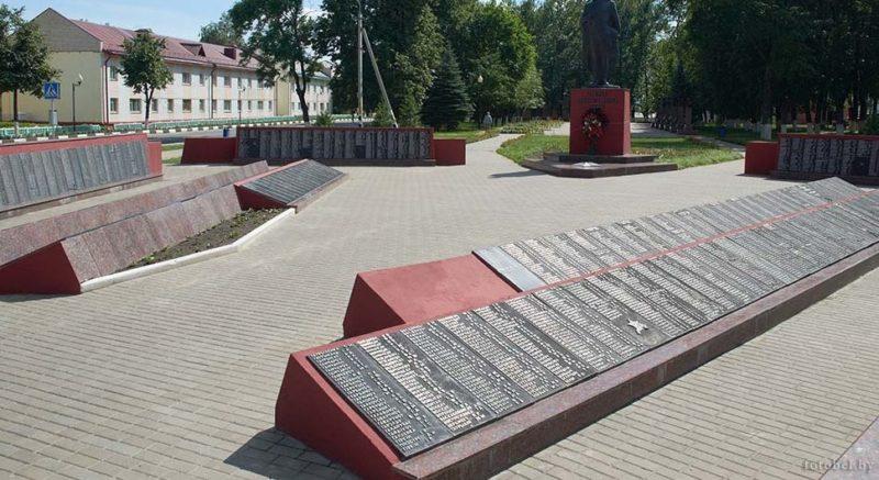 г. Костюковичи. Мемориал воинам, погибшим в годы войны.