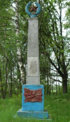 д. Зеленая Роща Чаусского р-на. Братская могила, в которой похоронено 89 воинов.