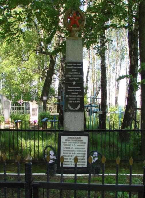 д. Хорошки Могилевского р-на. Братская могила на сельском кладбище, в которой похоронено 44 воина, в т.ч. 39 неизвестных.