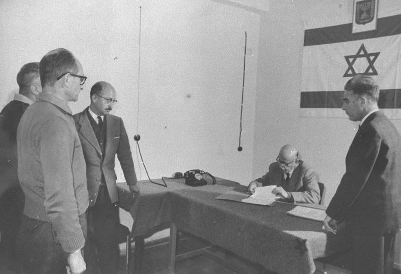 Арест Адольфа Эйхмана. 1960 г.