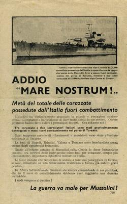 До свидания «Mare Nostrum».