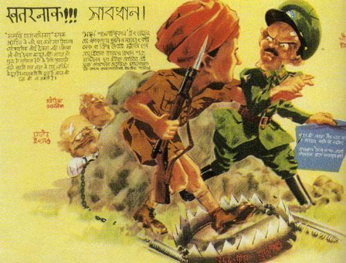 Эта листовка объясняет, что с Чан Кайши и Гоминьданом индусам совсем не по пути.