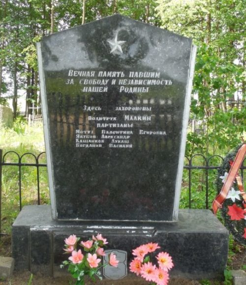 д. Хрипелёво Могилевского р-на. Братская могила на сельском кладбище, в которой похоронено 60 воинов.