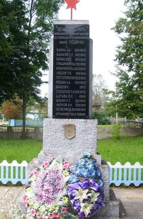 д. Липень Осиповичского р-на. Памятник был установлен в 1975 году на братской могиле, в которой похоронено 29 советских воинов, в т.ч. 14 неизвестных, погибших в годы войны.
