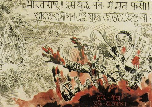 Чанкайши и Рузвельт - враги индийского народа.