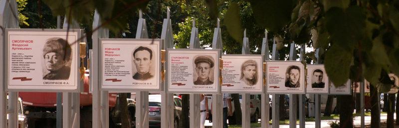 г. Могилев. Алея Героев. На подставках, украшенных Золотыми звездами, закреплены портреты более 100 Героев Советского Союза, уроженцев Могилевщины.