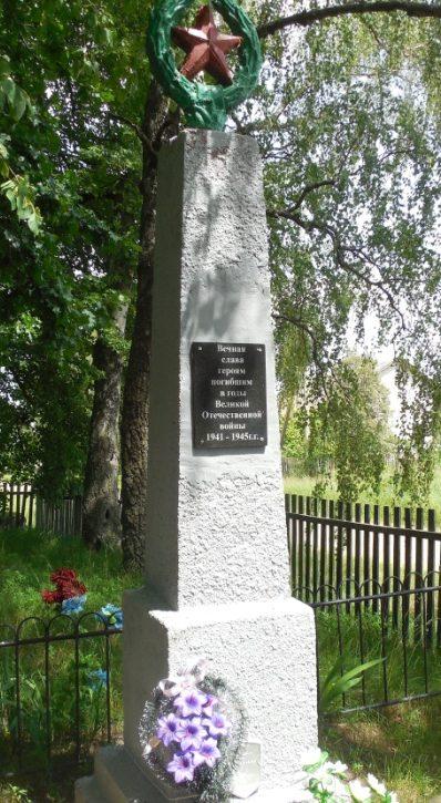 д. Хрипелёво Могилевского р-на. Братская могила на сельском кладбище, в которой похоронено 14 воинов.