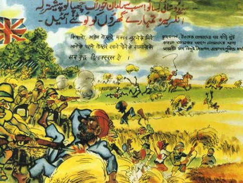 Британские колонии поднимаются с оружием в руках.