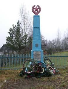 г. Костюковичи. Памятник погибшим евреям был установлен в 1963 г.