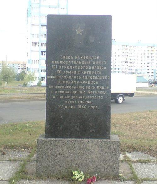 г. Могилев. Памятный знак о форсировании Днепра.