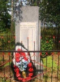 д. Хвойница Кировского р-на. Памятник, установлен на братской могиле, в которой похоронено 25 советских воина, погибших в годы войны.