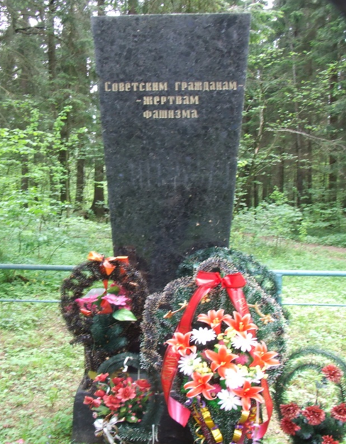 д. Черёмушки Могилевского р-на. Памятный знак юго-западнее деревни на месте захоронение 2000 мирных жителей, погибших в 1943 году.