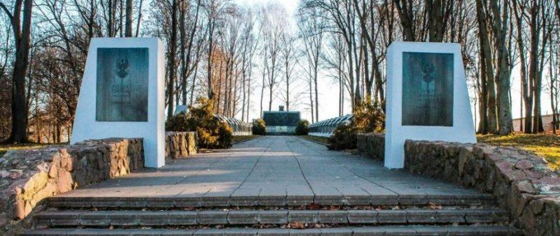 Вход на польское кладбище.