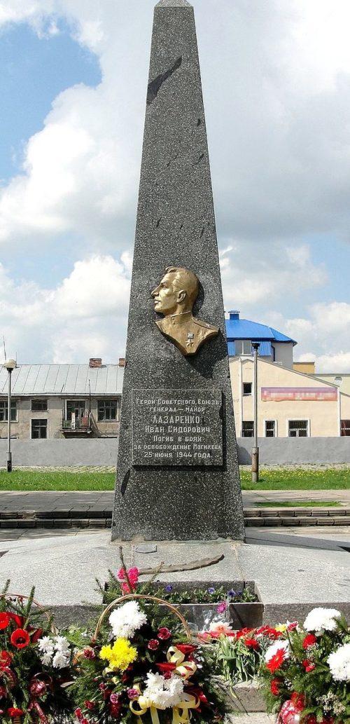 г. Могилев. Памятник генерал-майору Лазаренко И.С. – Герою Советского Союза.