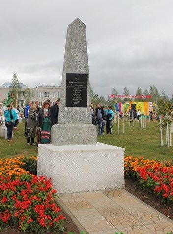 г. Костюковичи. Памятник погибшим воинам в годы войны.