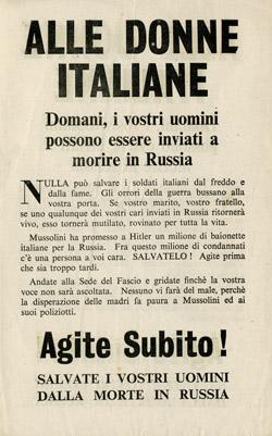 Женщинам Италии.