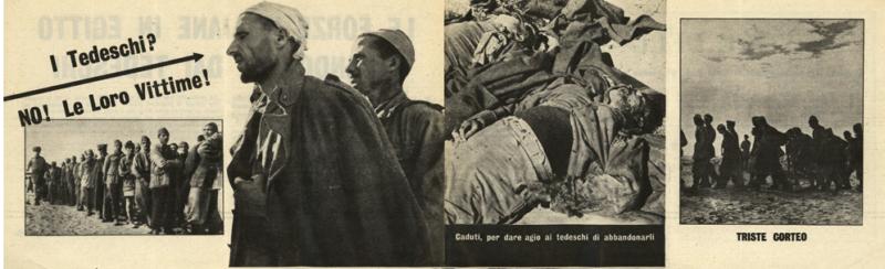 Итальянские силы в Египте.