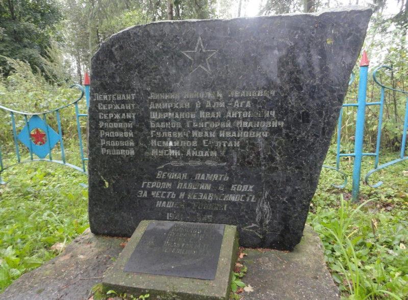 д. Киркоры Чаусского р-на. Братская могила на сельском кладбище, в которой похоронено 17 воинов.