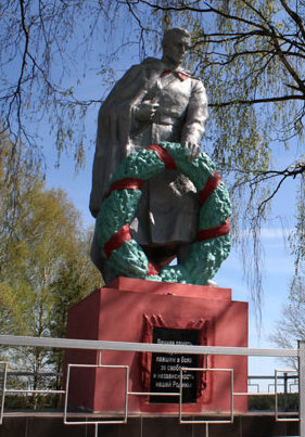 г. Костюковичи, ст. Коммунары. Памятник погибшим землякам в годы войны.