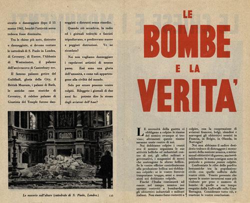 Бомбы и Истина.