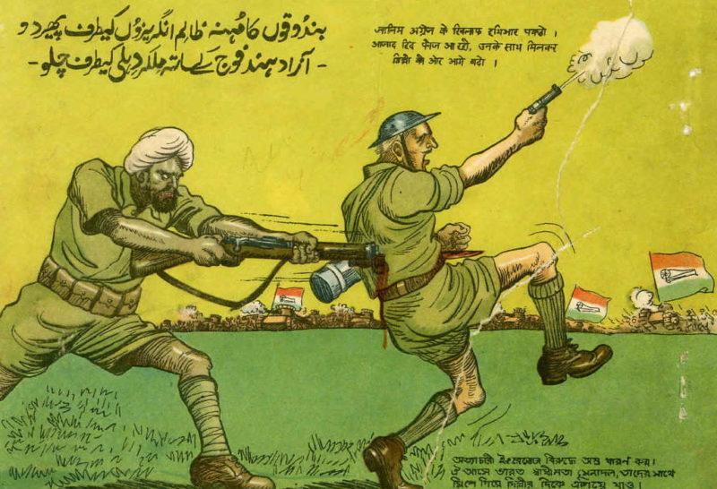 Поверните оружие против угнетателей!