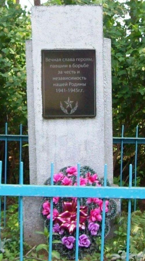д. Мезовичи Осиповичского р-на. Памятник на кладбище был установлен в 1977 году на братской могиле, в которой похоронено 19 советских воинов, в т.ч. один неизвестный, погибшие в годы войны.