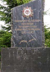 г. Шклов. Памятник рабочим и служащим льнозавода, погибшим в годы войны.