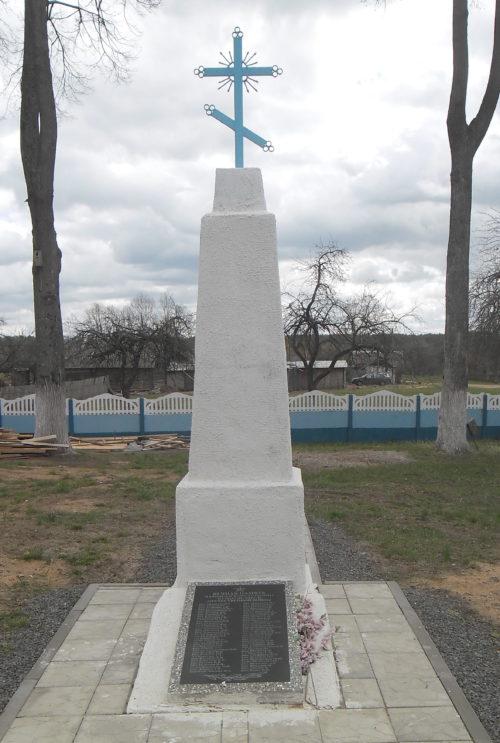 д. Выдренка Краснопольского р-на. Памятник, установленный на братской могиле, в которой похоронено 72 советских воина и партизана, погибших в 1943 году.