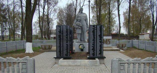 д. Осиновка Чаусского р-на. Воинское захоронение, в котором похоронено 289 воинов.