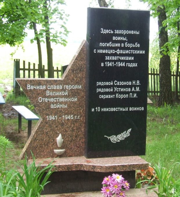 д. Амховая - 2 Могилевского р-на. Братская могила на сельском кладбище, в которой захоронено 13 воинов, в т. ч. 5 неизвестных.