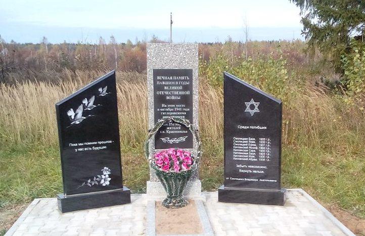 д. Калиновка Краснопольского р-на. Памятник, установленный на братской могиле, в которой похоронено 250 военнопленных, в т.ч. 242 неизвестных, погибших в годы войны.